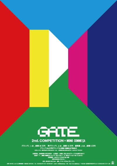 Gate2poster.jpg