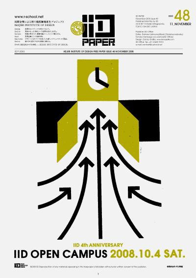 IID_PAPER48.jpg
