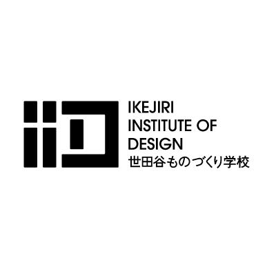 IID_logo01.jpg