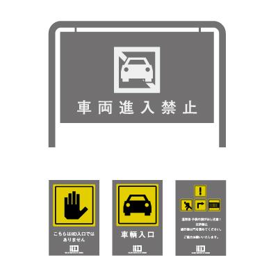 IID_sign2.jpg