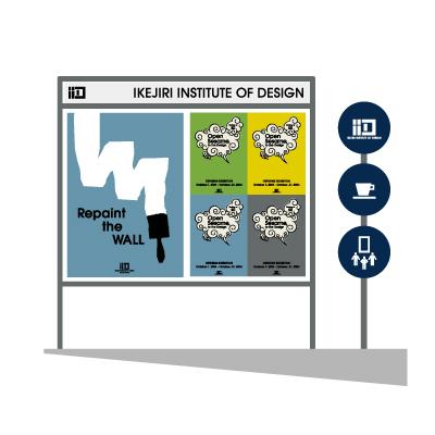 IID_sign3.jpg
