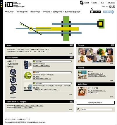 IID_web.jpg